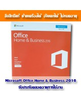Microsoft Office  2016  Home And Business FPP DVD