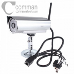 EasyN F-M105 Outdoor Wirless IP camera, Waterproof